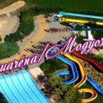 Aquaréna - Mogyoród - lejárt